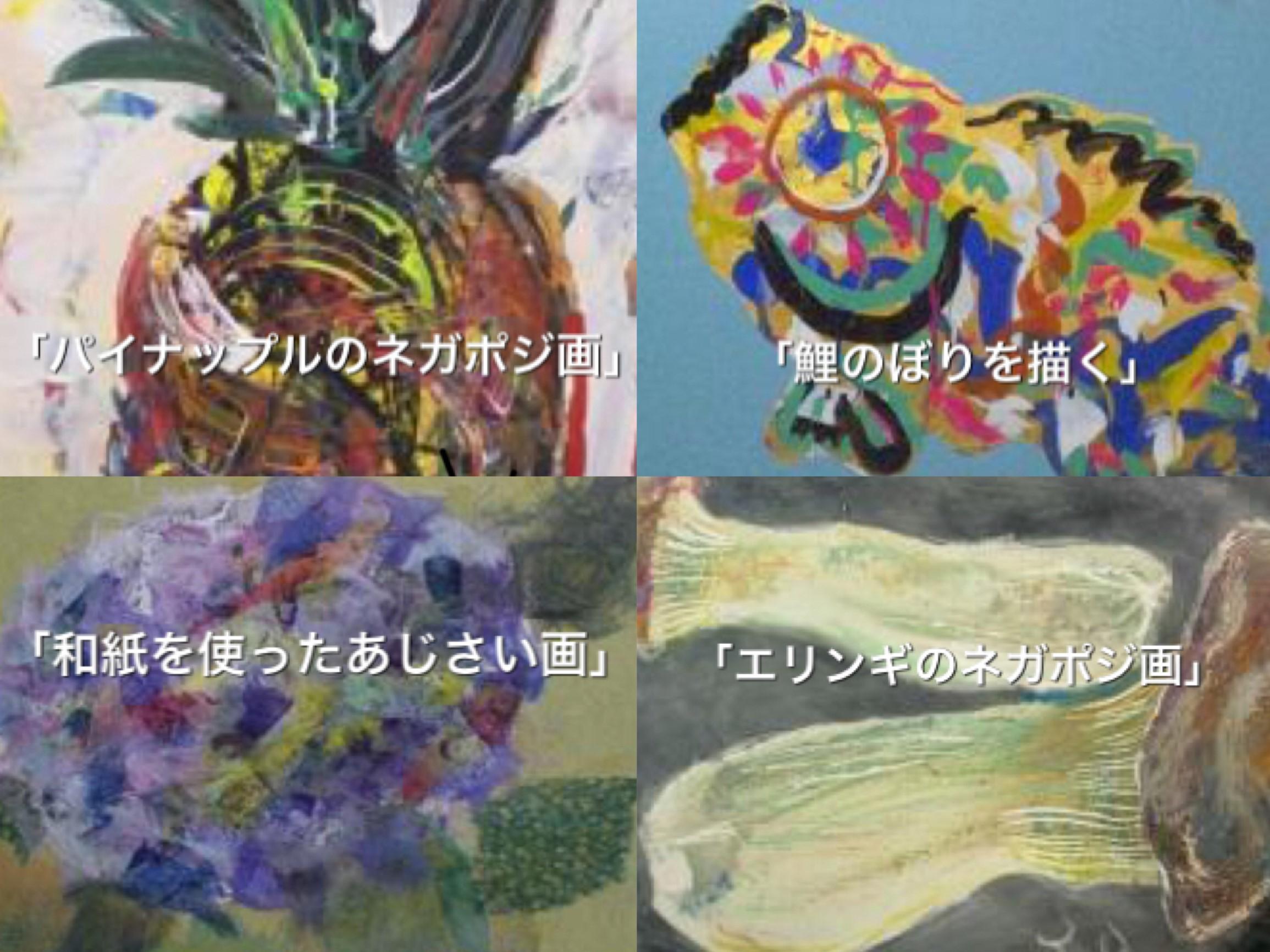 2019.4実践塾.jpg
