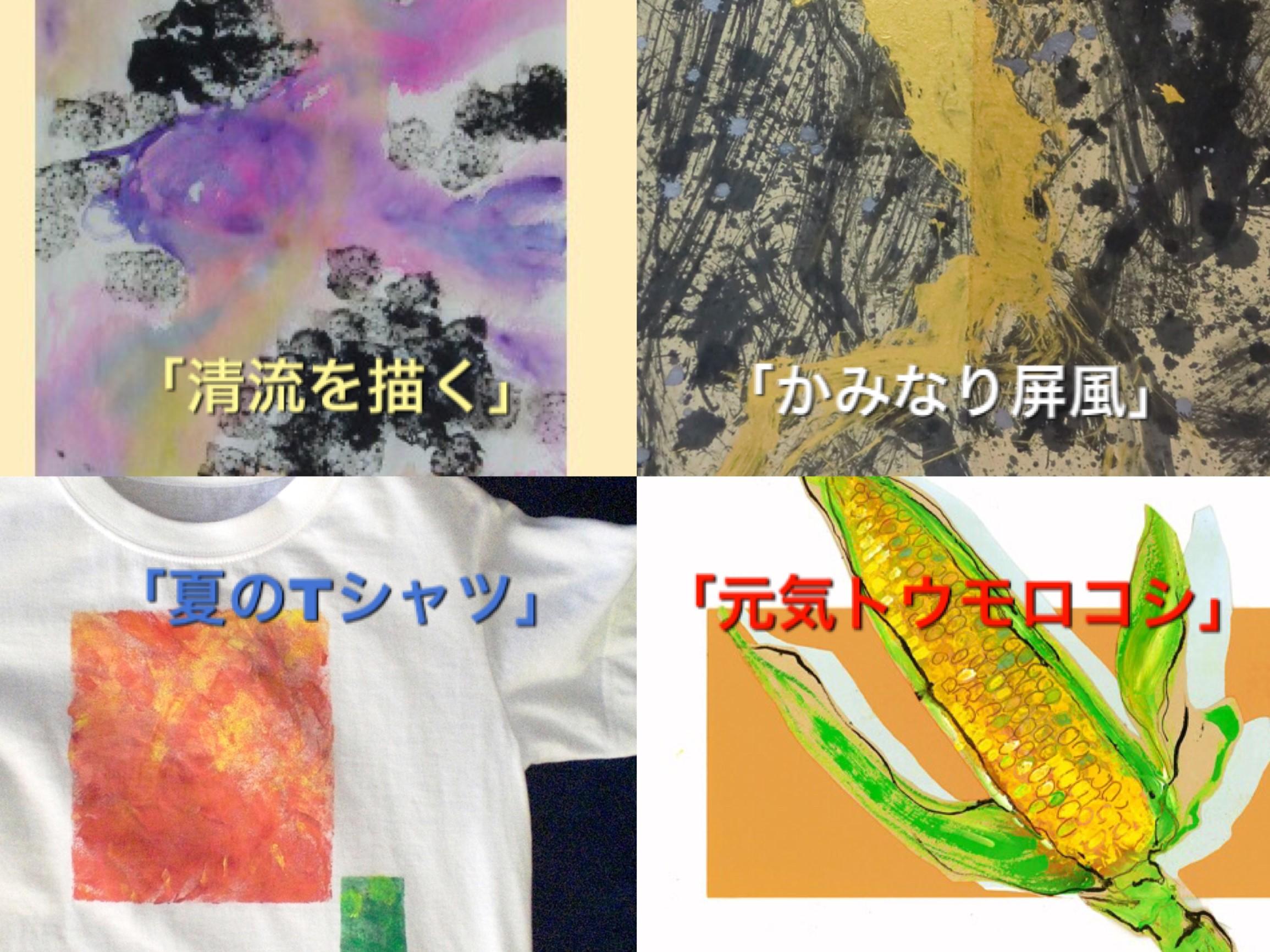 2019年5月実践塾.jpg