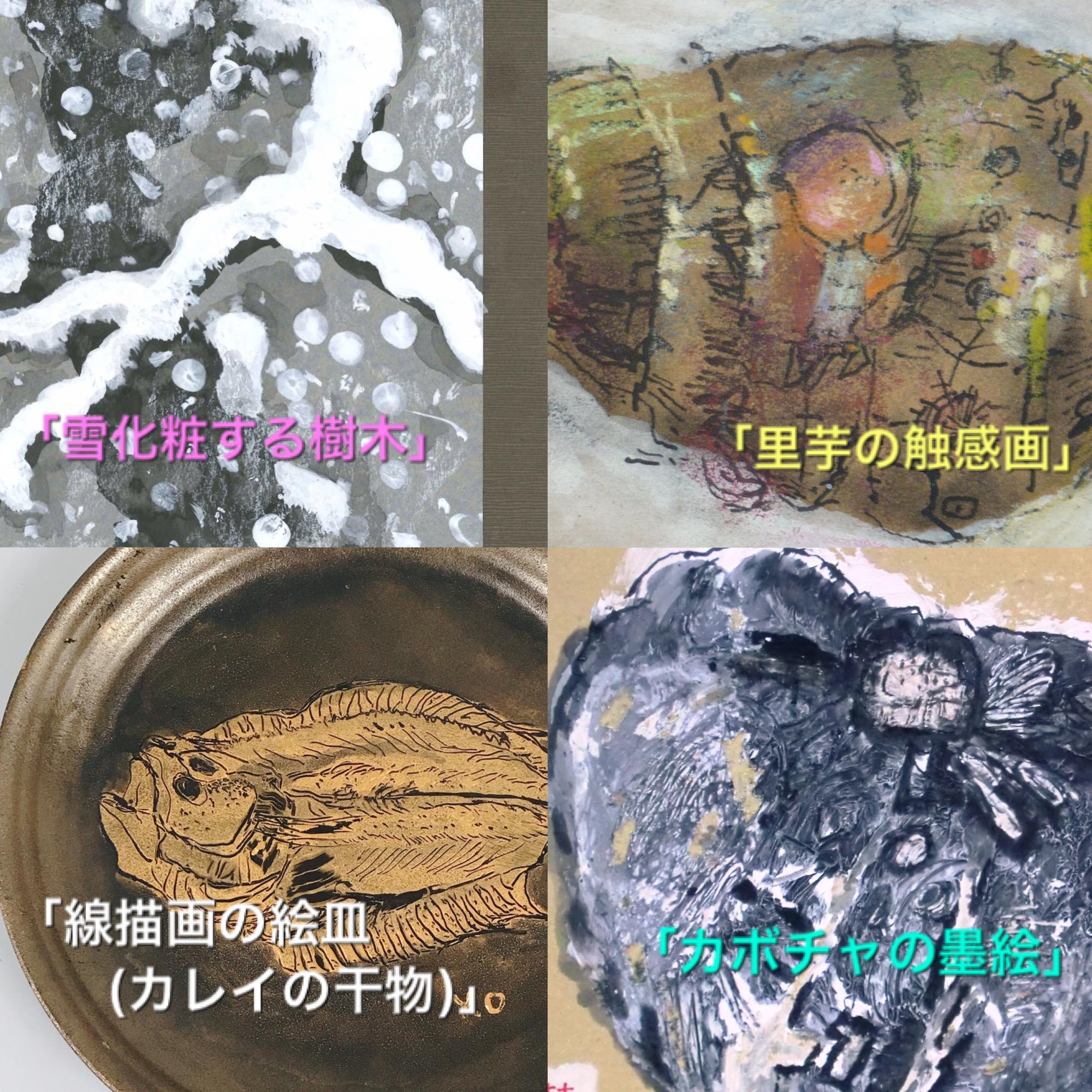 2020.1月実践塾.jpg