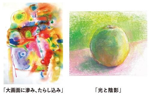 Cコース「色彩」.jpg