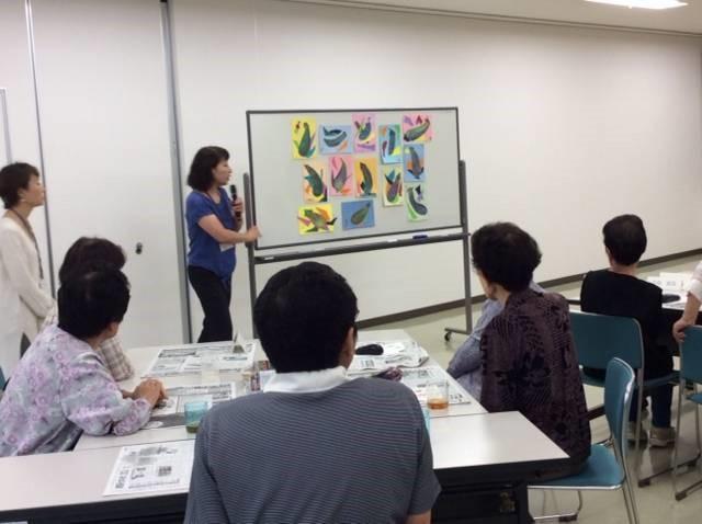 日経産業新聞掲載画像.jpg